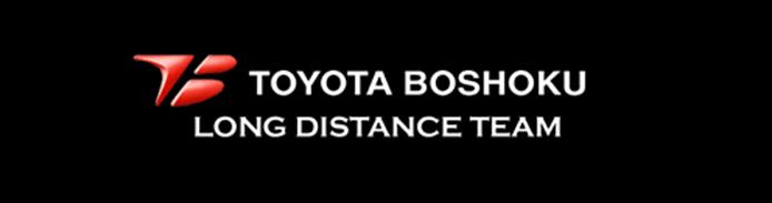 トヨタ紡織陸上部